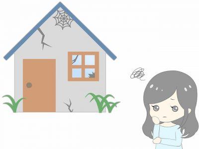 横浜市、近所の空き家戸建て情報募集
